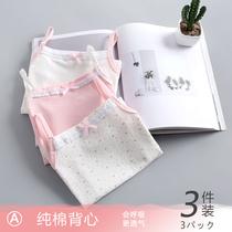 女童背心纯棉夏季薄款儿童吊带内衣内穿宝宝小女孩中大童婴儿外穿