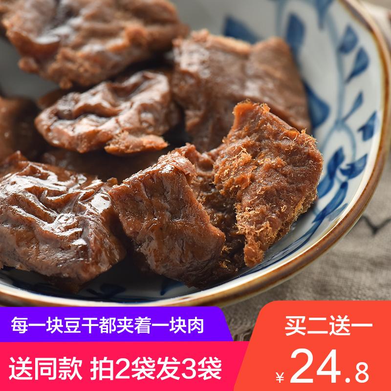 热销504件不包邮少女80斤烤肉240克夹笋丝肉豆腐干