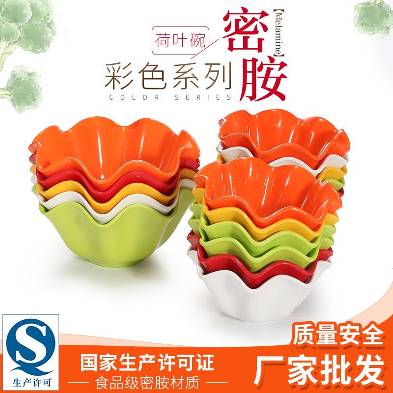 A5 melamine rotating small hot pot tableware color fruit salad bowl spicy hot string plate Quartet bowl buffet bowl