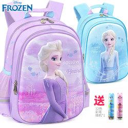 冰雪奇缘书包幼儿园大班学前班一二年级小学生艾莎卡通可爱背包6-8岁儿童女童女孩迪士尼爱莎公主2双肩包
