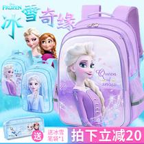 迪士尼书包小学生女生冰雪奇缘2爱莎公主背包女童1-3-4-5一二三四五年级女孩卡通可爱减负护脊艾莎儿童双肩包