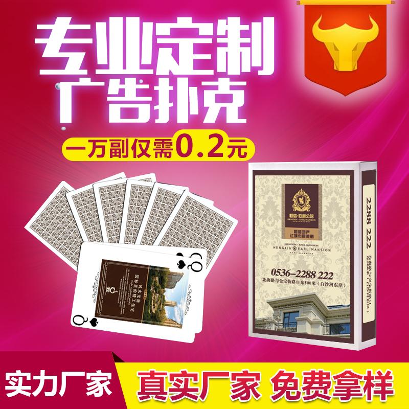Покер Артикул 613975237711
