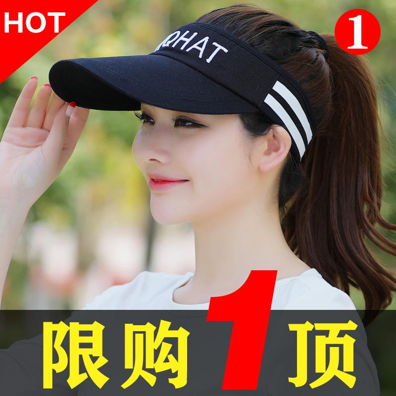 帽子女士网红款遮阳帽春秋防晒时尚潮百搭棒球韩版显脸小鸭舌空顶