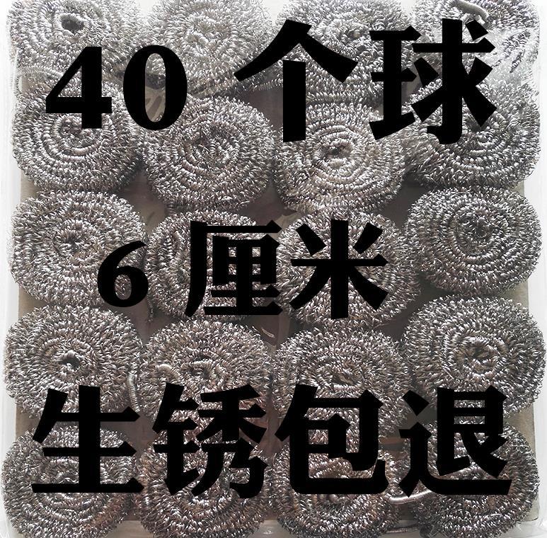 清洁球钢丝清洁锅刷耐用刷清洁厨房居家日用清洗用品钢丝洗锅刷