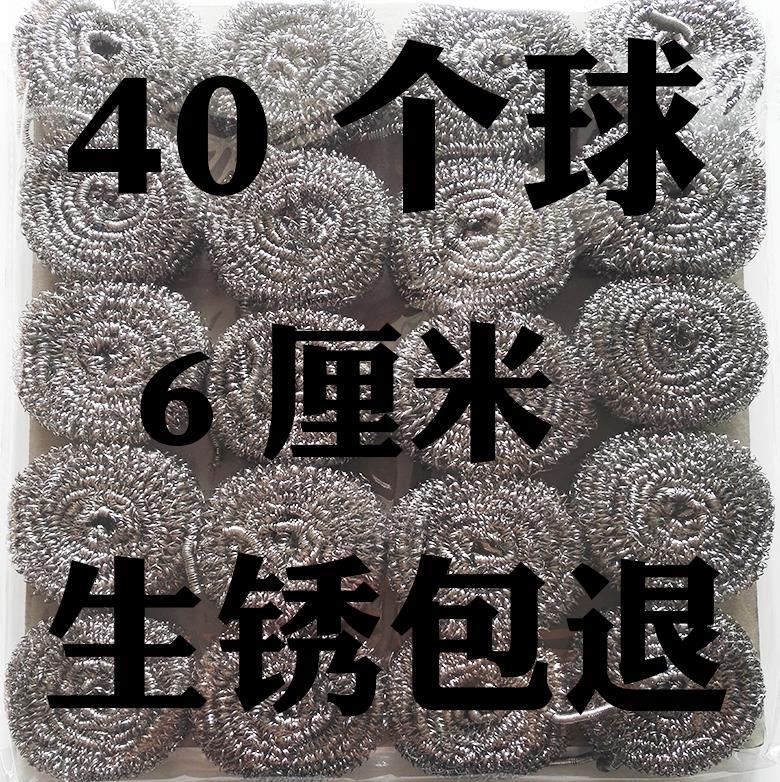 丝洗碗刷清洗球用品清洁球锅刷钢丝球清洁刷子锅清洁球厨房清洁球