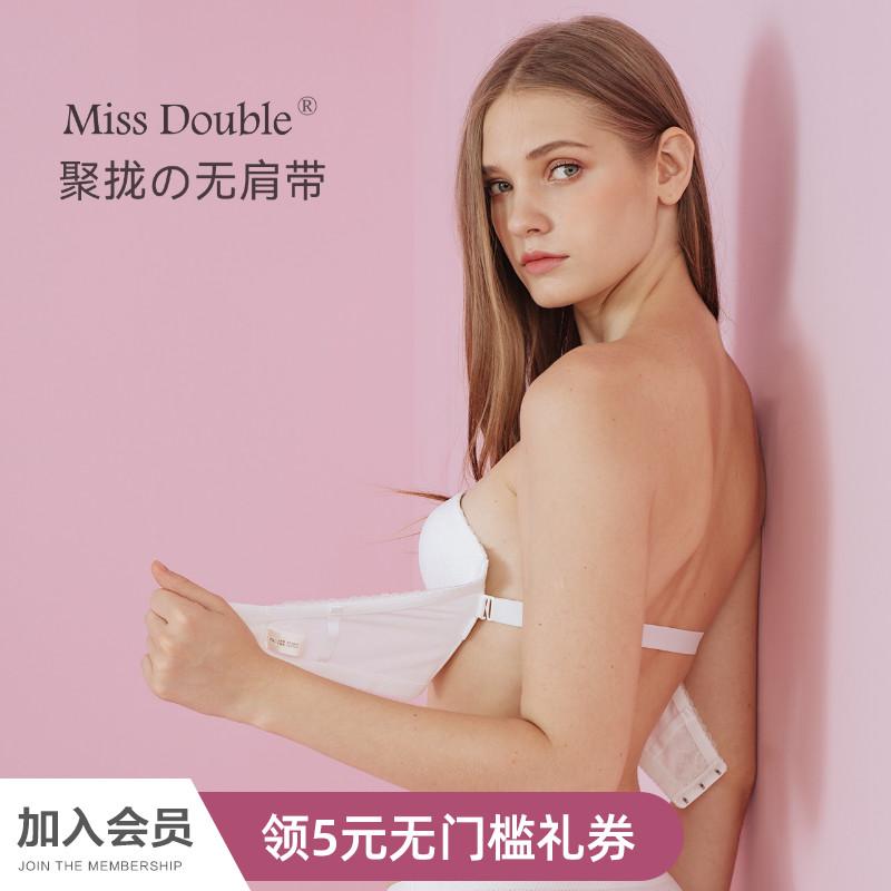 波波小姐夏季白色无肩带文胸防滑小胸胸罩聚拢上托隐形内衣女抹胸