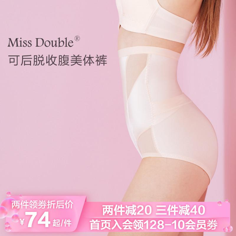 波波小姐提臀高腰婚纱束腰塑形小肚子神器强力收腹美体塑身内裤女