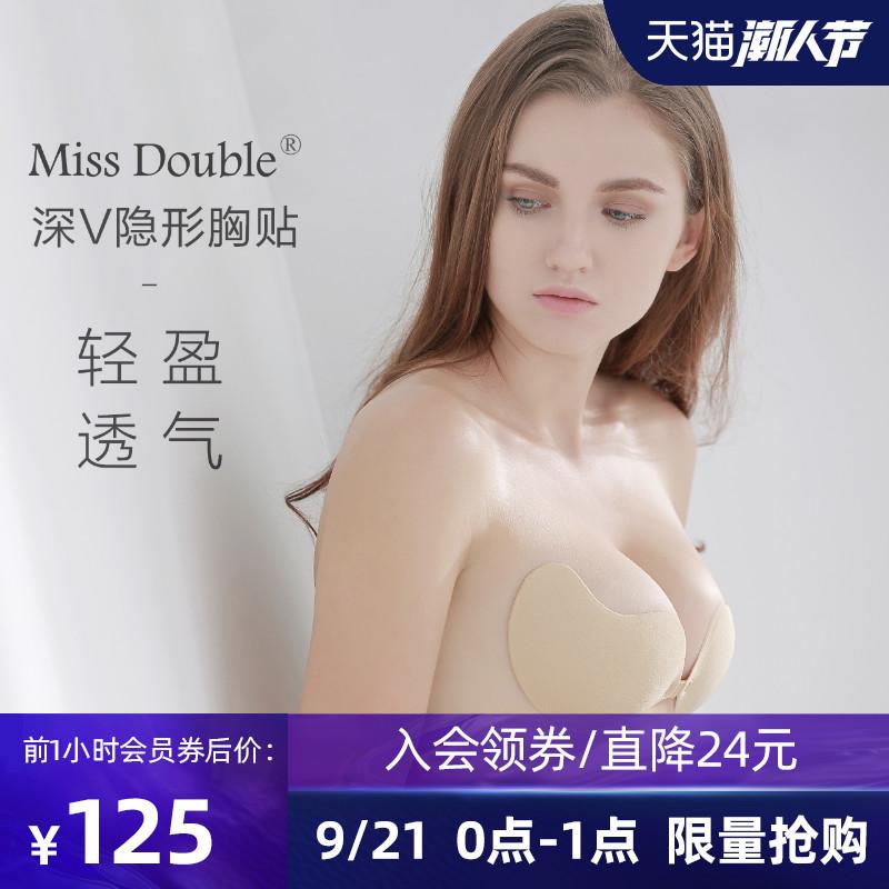 波波小姐夏季薄款超薄隐形文胸贴女婚纱用大胸防滑聚拢无肩带内衣