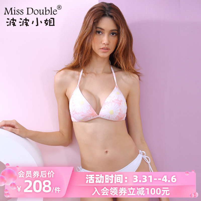 Miss Bobo's Beach, Ring-free, Small Chest, Neck-hung, Inflatable Bikini Sexy Three-Point Lace Swimming Suit