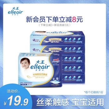 【体验装】大王爱璐儿保湿婴儿面巾纸6包