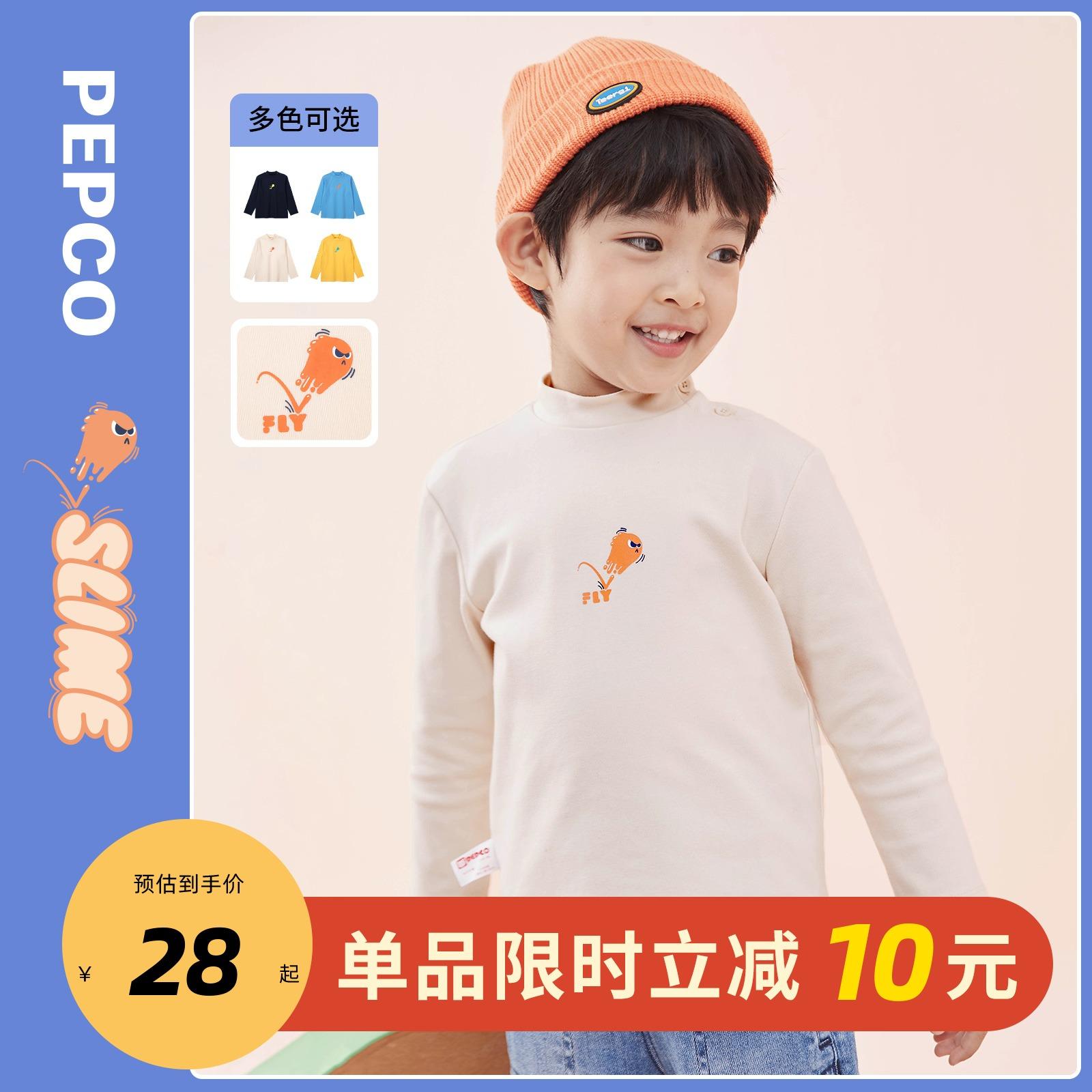 小猪班纳童装男童女童长袖T恤2021春秋装新款宝宝纯棉上衣打底衫