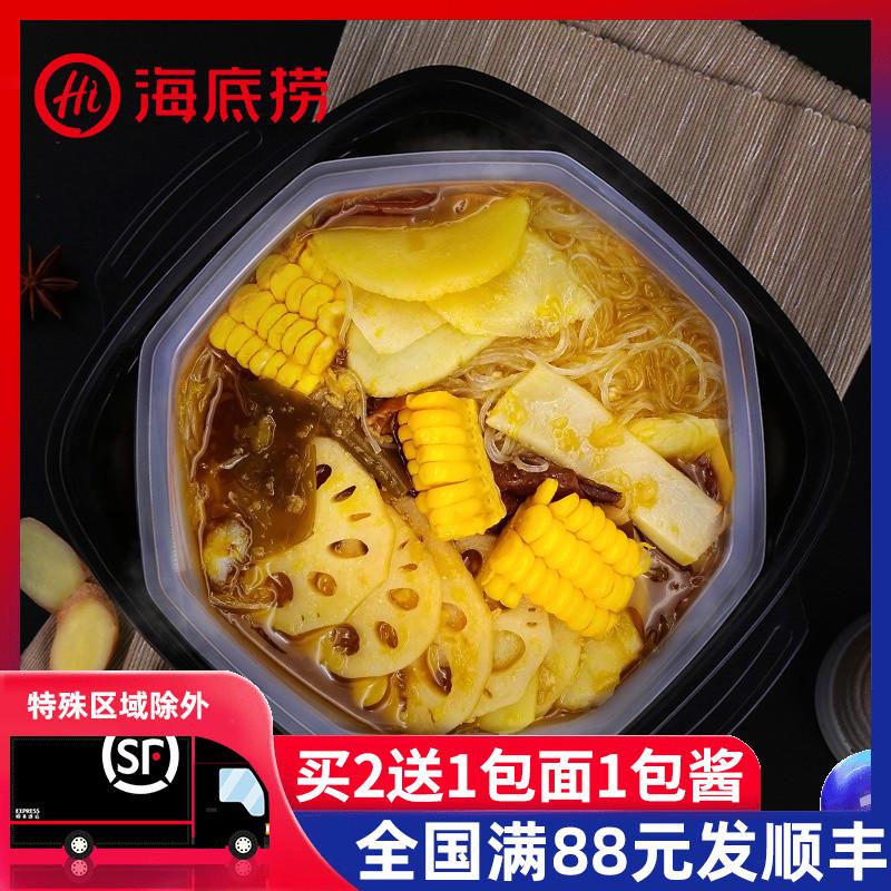 自煮方便速食酸辣什锦蔬菜海底捞23.90元包邮