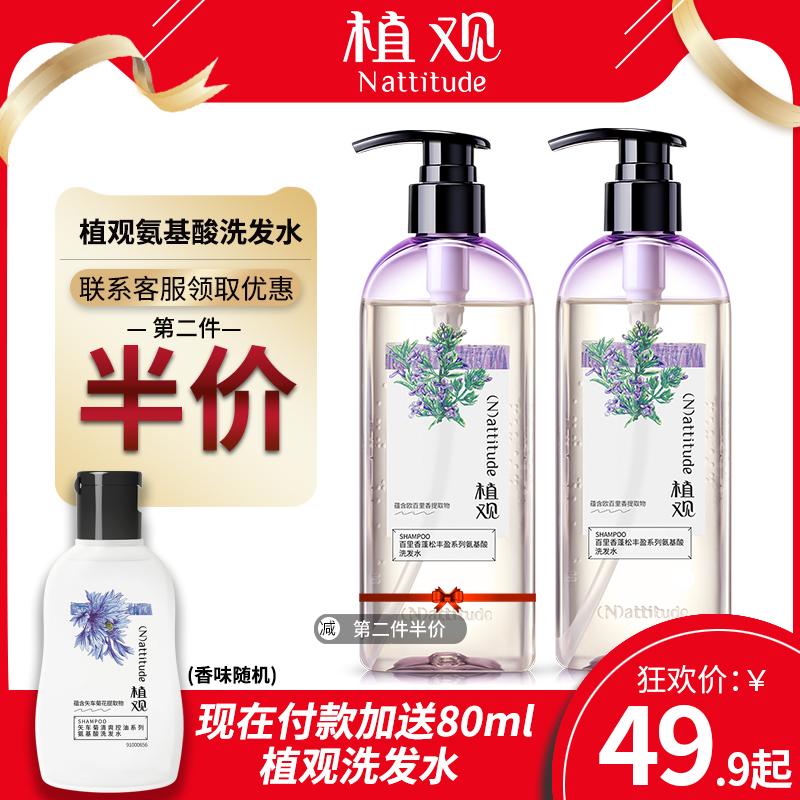 Шампуни для волос Артикул 575799078576