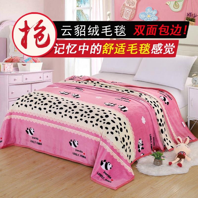 1.5拉舍尔毛毯m欧式珊瑚绒毛毯垫子床垫情侣重力毛巾针织大红貂绒