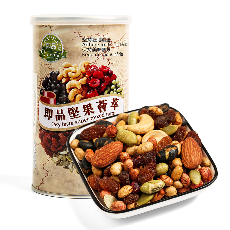 Taiwans imported snacks ready to eat nuts combination dried nuts cashew nuts dried cashew preserves mixed pack 180g
