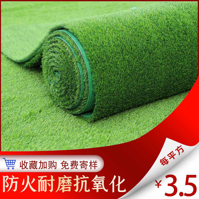 Simulation lawn carpet outdoor artificial turf artificial roof green decoration indoor plastic plant wall enclosure