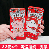 vivox9 mobile phone shell x20 female models vivox9s silicone X9plus ultra-thin x21 will not hit the net red x23 mobile phone sets lovers soft shell x9splus protective cover shell ins new year pig year