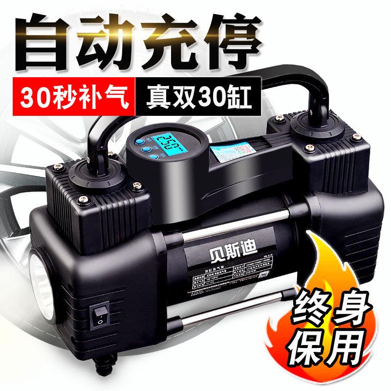 充气机车用电气泵12v加气小车车载汽车充气打气泵充气桶suv多功能,可领取5元天猫优惠券