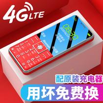 直板老年人手机大字大声大按键电信正品4G中兴全网通K288守护宝