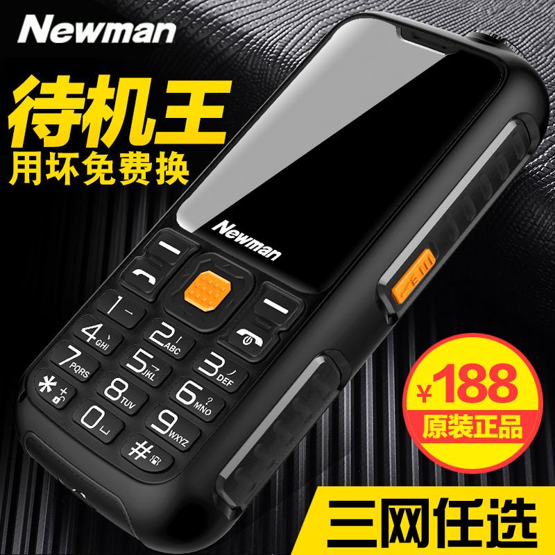 Мобильные телефоны Артикул 560328500028