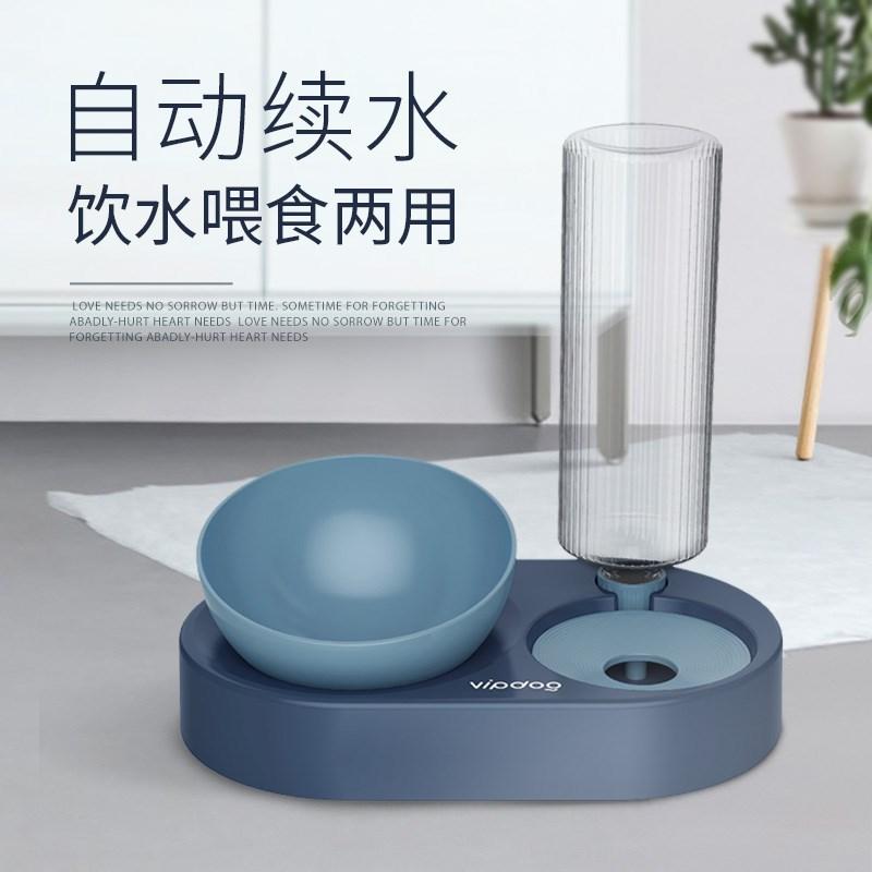 Dog bowl, dog bowl, dog water bowl, cat, dog, cat food bowl, cervical protection pet products