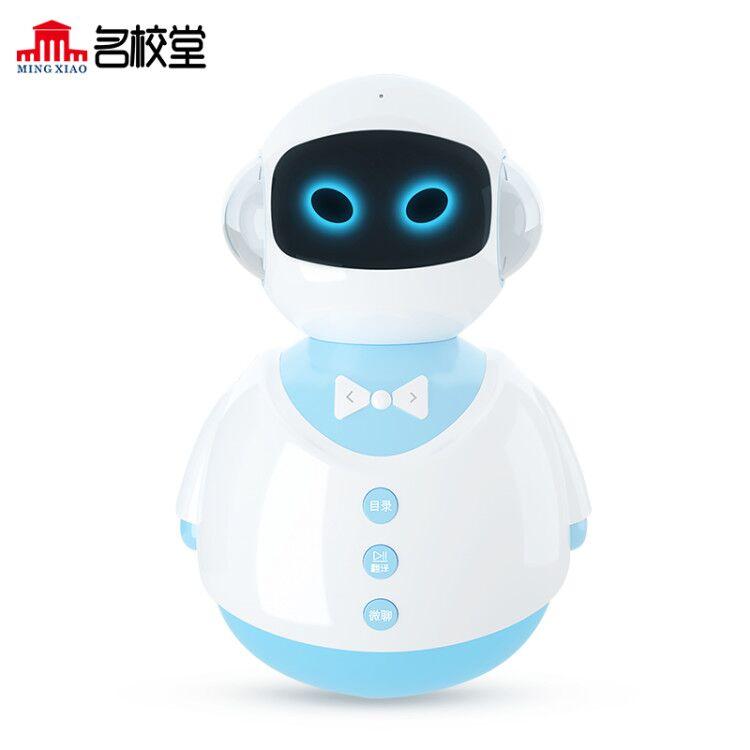 名校堂早教机wifi学习机儿童智能机器人0-8岁婴幼儿宝宝故事机A7