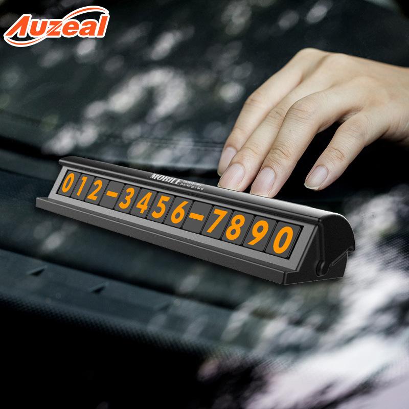汽车临时隐藏式停车卡停车电话号码牌防晒挪车移车牌留言板停车牌