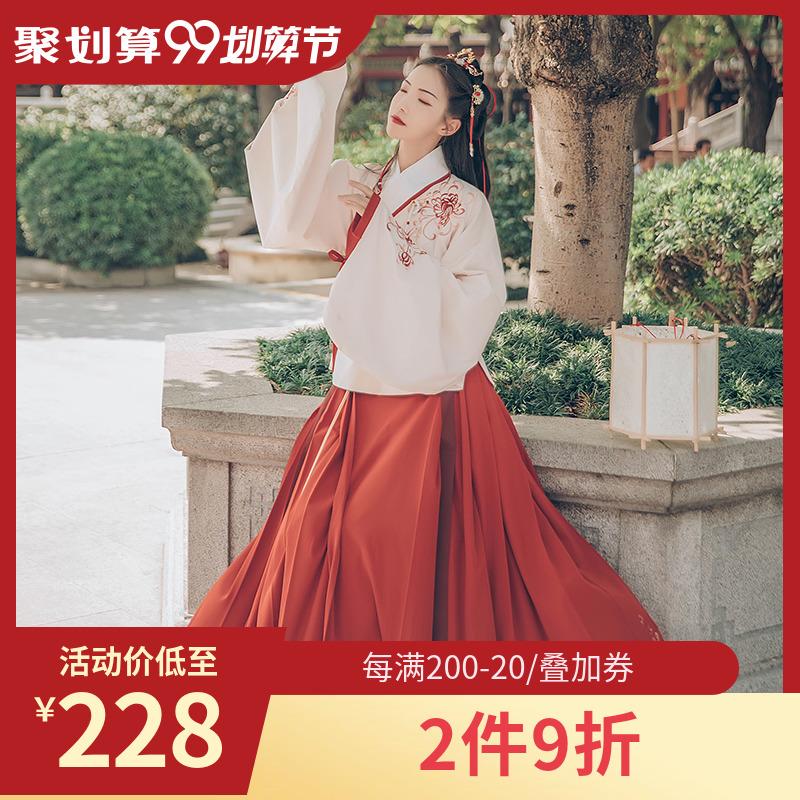 汉尚华莲传统汉服女装芙蓉月刺绣袄裙春秋装绣花红色马面裙日常款