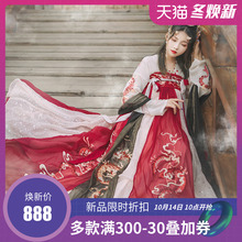 Han Shang Hua Lian long mother shop, original Chinese dress, female chest, skirt, outer layer, 8 meters, long pendulum, dragon embroidery, spot embroidery.