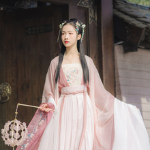 Hanshang Hualian Lichun Traditional Hanshu Women's Embroidery Couplet with a Piece of Perforated Pleated Skirt Daily Suit