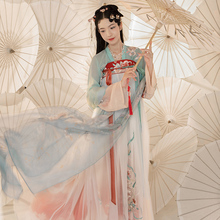 Han shanghualian looks good, Han clothing, fairies embroider, breast length, Ru skirt looks good, couple CP, national style, spring and summer