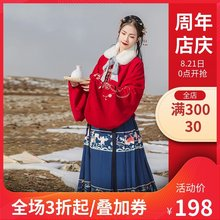 Han Shanghua Lotus and Phoenix Language Dance Traditional Chinese Dress Female Printed Red Horse Face Skirt