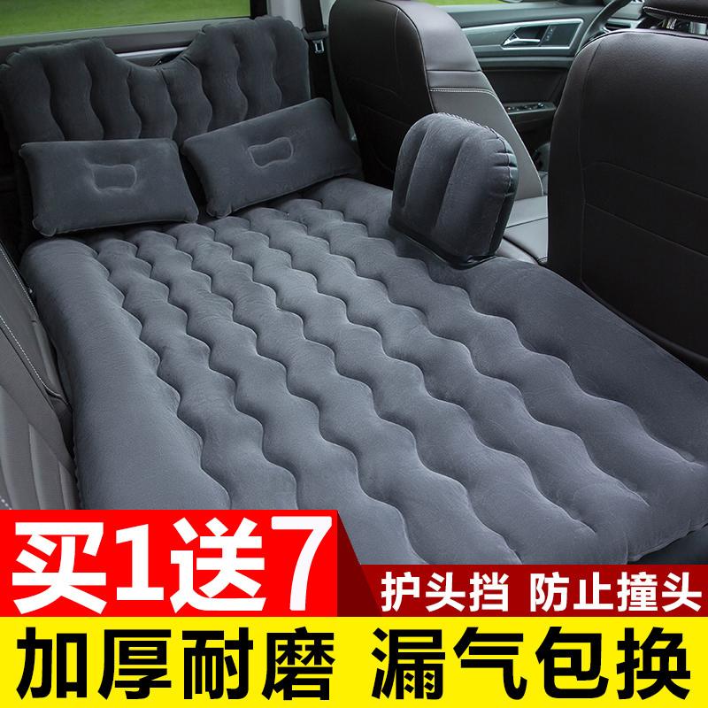 广汽丰田后排气垫床车载充气床垫限5000张券