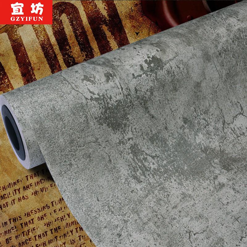 复古工业风水泥墙纸自粘灰色壁纸