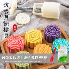 中秋月饼模具手压式家用模型印具绿豆糕冰皮糕点不粘烘焙点心模子