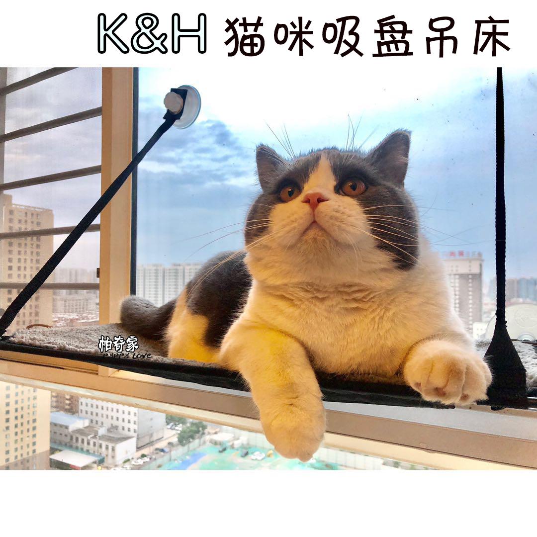 美国K&H猫咪吊床空中别墅晒太阳单双层吸盘式KH猫床猫窝吸盘配件