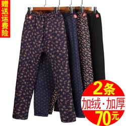 中老年人棉裤女冬加绒加厚太太驼绒宽松奶奶外穿保暖妈妈裤矮个子