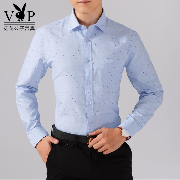 Playboy VIP high grade popular mens versatile business shirt mens formal dress long sleeve shirt mens dress