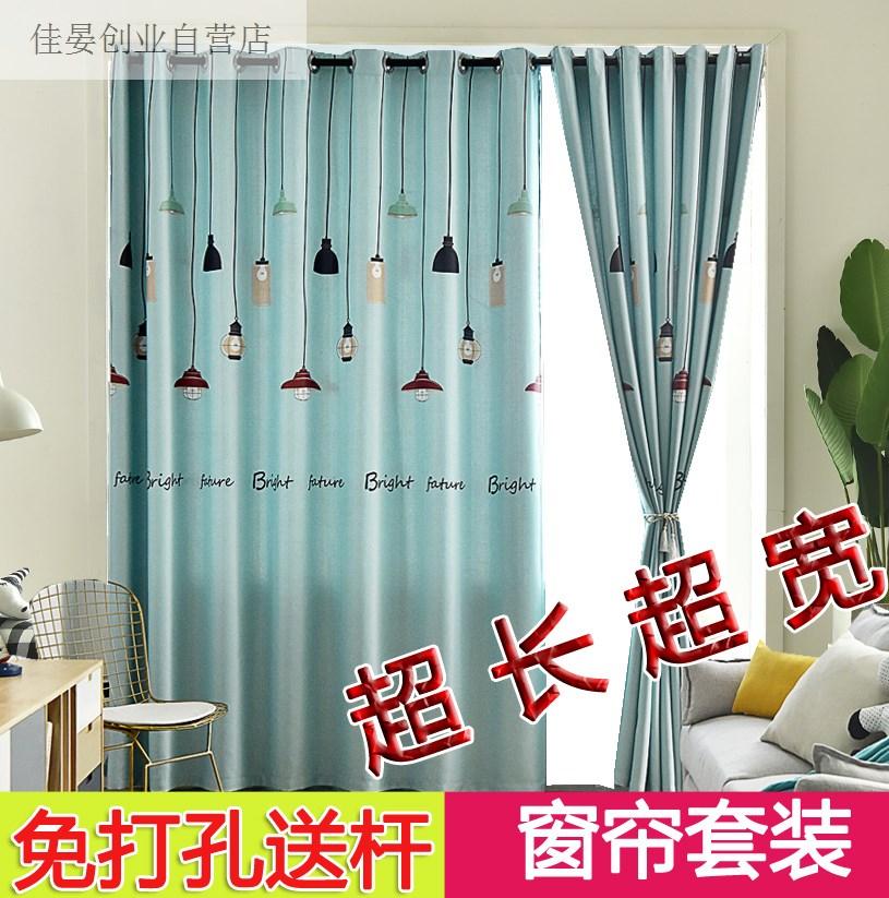 窗帘免打孔安装套装伸缩杆加厚客厅卧室遮光遮阳布出租房简易ins