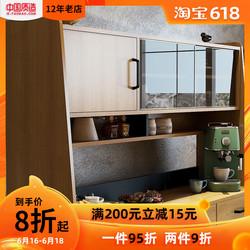 北欧式餐边柜简约现代轻奢实木厨房定制餐柜酒柜组合置物架茶水碗