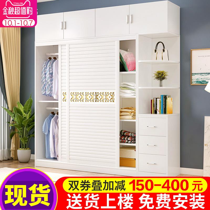 12-05新券衣柜实木推拉门现代简约经济型卧室组装柜子板式滑移门收纳挂衣柜