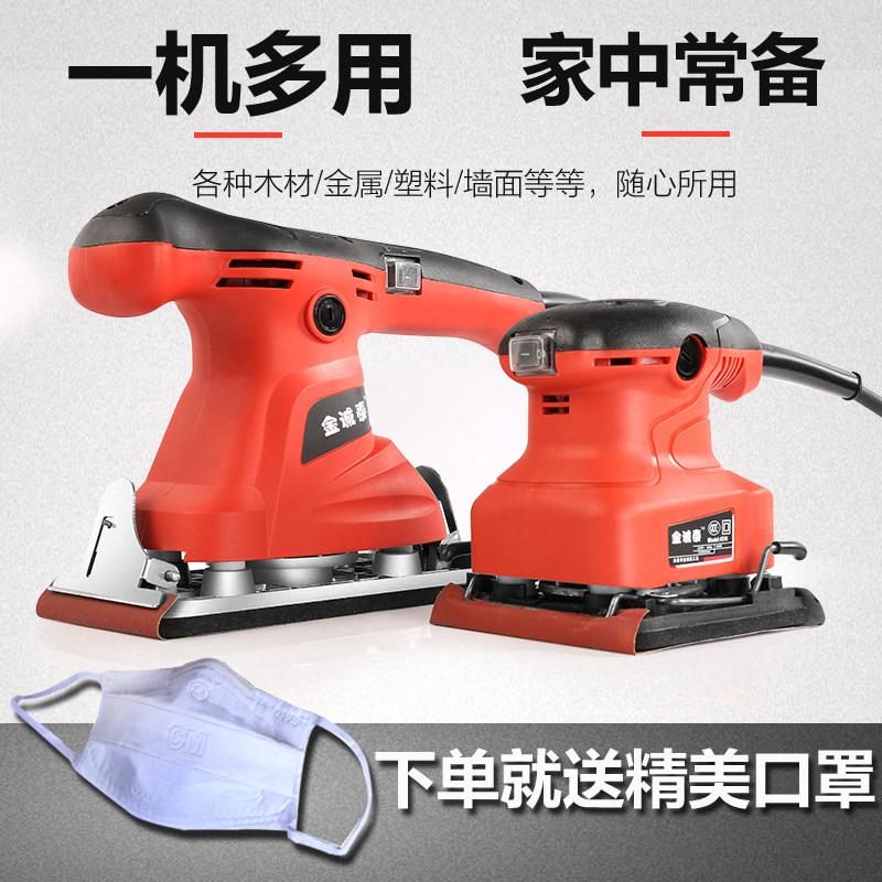 家具腻子木地板打磨机电动磨砂抛光机木工平板砂光机砂纸机