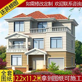 小别墅设计新农村住宅户型图 二层半别墅设计图纸包邮图片