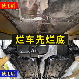 汽车底盘装甲自喷型地盘隔音胶快干防锈胶漆自喷施工护甲胶粒粒胶价格