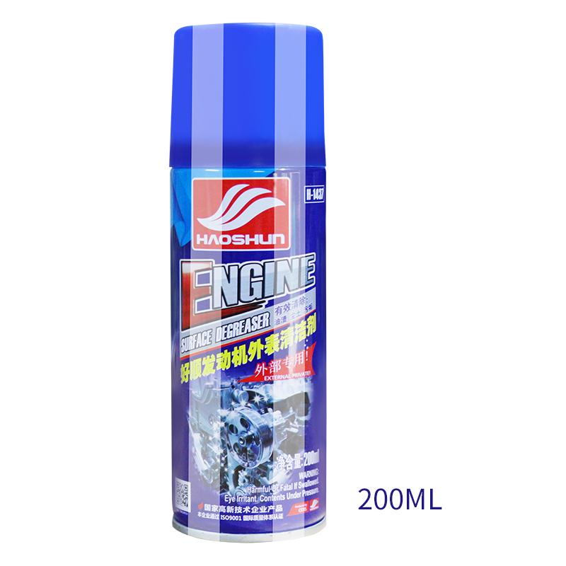 汽车发动机外部引擎外表线清洗剂