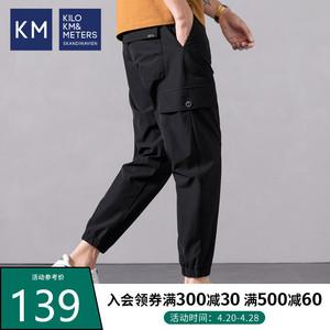 KM男装2021夏季新款潮流时尚九分工装裤男宽松百搭束脚休闲裤潮牌
