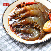 Meet freshly drunk shrimp drunk prawns raw pickled sweet spicy shrimp ready-to-eat seafood Zhoushan Ningbo Specialty