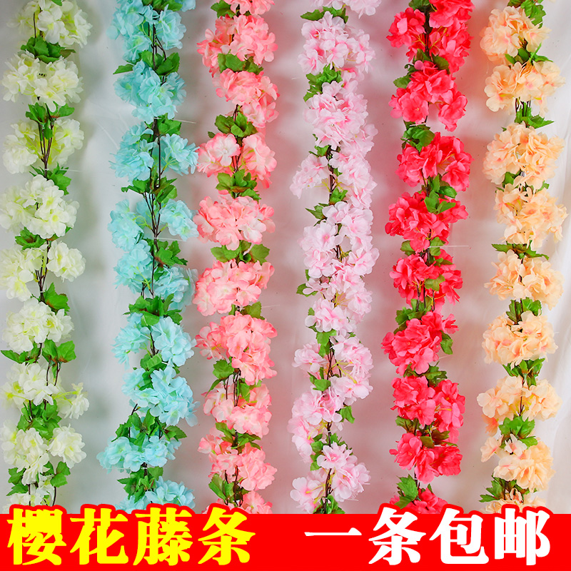 Imitation cherry vine wall hanging artificial vine air conditioning pipe indoor ceiling wedding decoration plastic vines