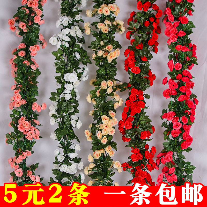 Imitation rose vine wall hanging artificial flower cane air conditioning pipe decorative shelter indoor ceiling plastic flower silk vine