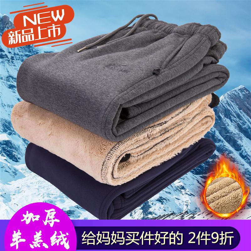 秋冬装羊羔绒裤子加绒加厚中年外穿妈妈直筒中老年人女装高腰棉裤